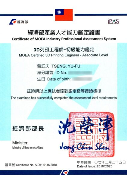 ipas_3dp_certificate
